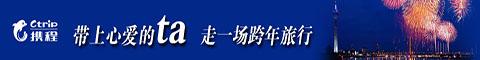 500/月/全站,广告投放,请联系网站管理员!